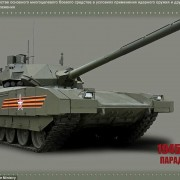 Kampfpanzer-T-14-Armata-1200x800-30066e59c4550081