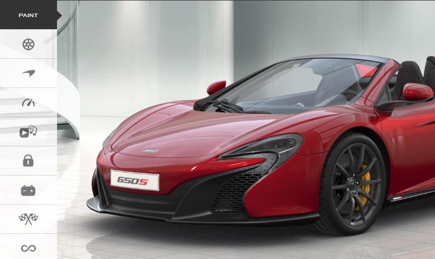 McLaren Konfigurator