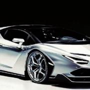 Lamborghini Centenário